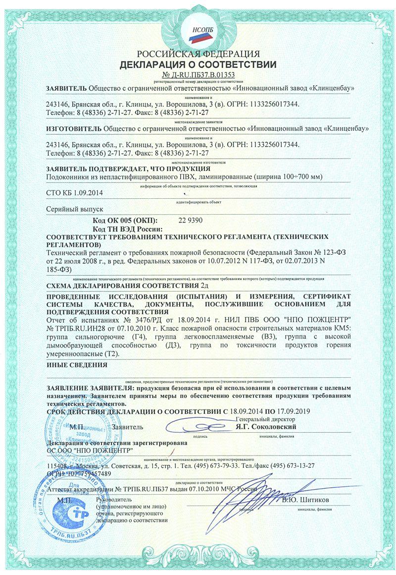 danke-sertifikat