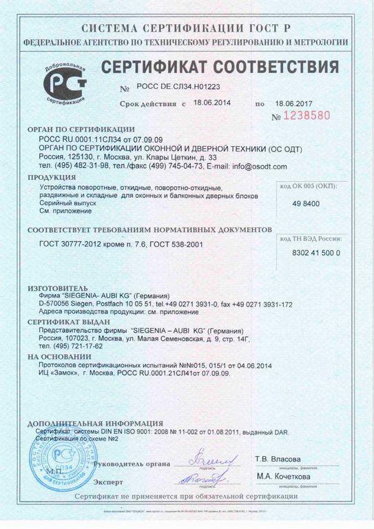 klassik-original-sertifikat
