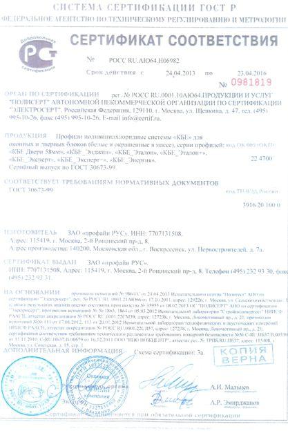 sertificat03