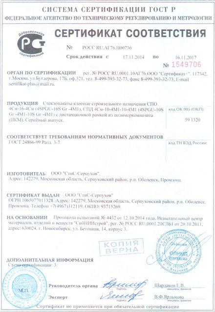 sertifikat01