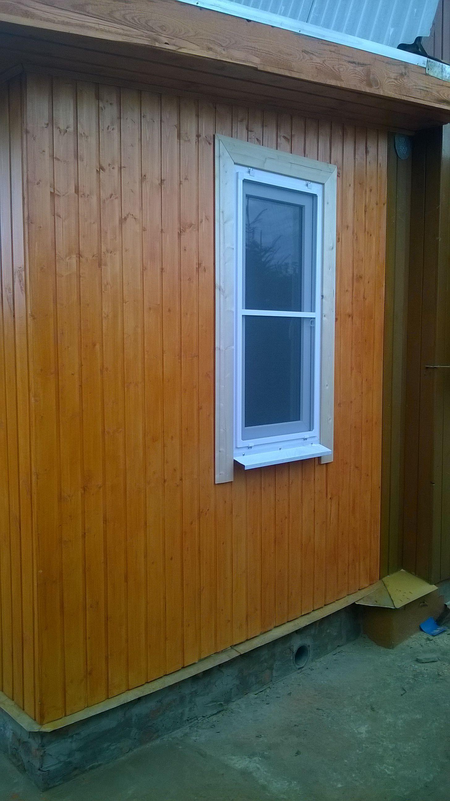 okno-pvh-malenkoe-ms