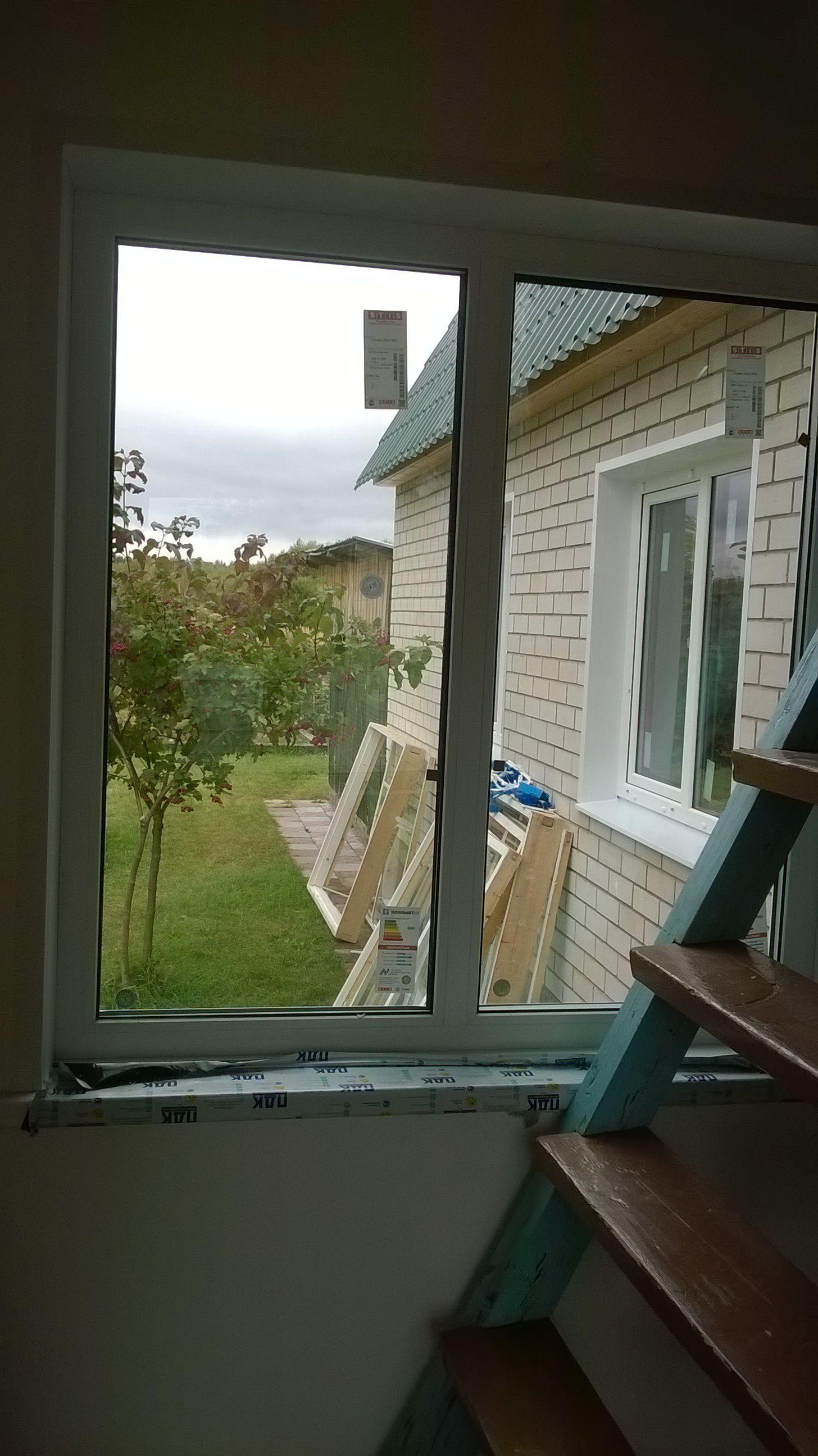 shatura-okno-podokonnik