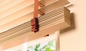 Стандартный горизонтальные жалюзи HOLIS бамбук